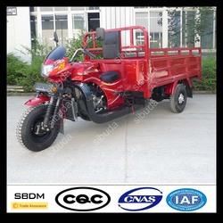 SBDM Adult Water Cooled Tricycle Motorcycle
