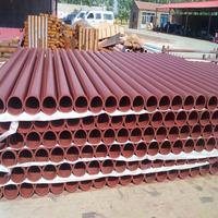 China dn125 concrete pump twin pipe CZIC GROUP-PUMP PARTS