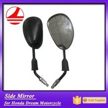 Factory China side mirror zhejiang atv parts