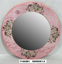 2015 good quality mirror sheet wall sticker with new pattern
