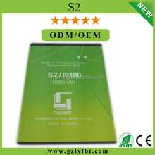 Mobile phone battery for Samsung Galaxy ii 3gs