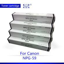 hot selling toner cartridge ir2202L compatible toner cartridge for canon ir2002L 2002G 2202L 2202G china wholesale