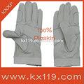 2014 nuevo diseño de cuero blanco de búsqueda y rescate de guantes