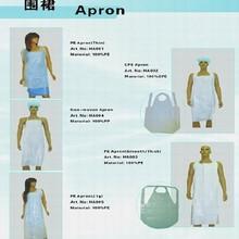 High quality disposable pe plastic apron/pe bids