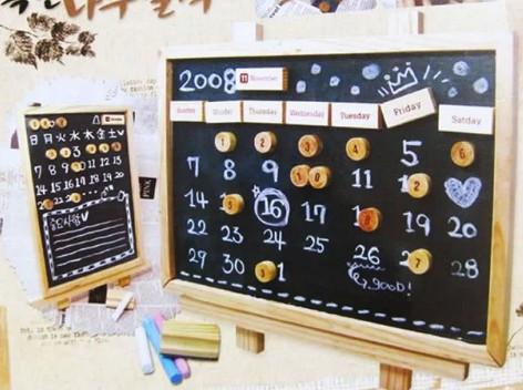 Доска магнитная календарь