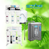 Home pure water filter water filtration reverse osmosis