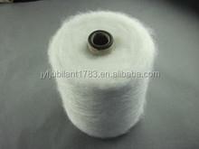 wool yarn cashmere blend brushed yarn acrylic nylon wool alpaca blended yarn