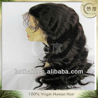"Wholesale 18"" body wave lace front wig 100% brazilian virgin remy hair"