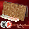 Wooden Chinese Chess Set Antique Wooden Chinese Chess Set with Acrylic Chess Pieces