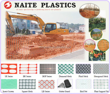 Plastic Fence Net