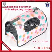Fashion /cloth pet carrier/name brand pet carrier/large pet carrier