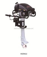 5HP MOTOR Bout Engne Outboard Engine HSXW6.0