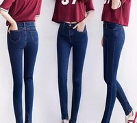 european jeans brands sexy women toxic jeans brands from China jeans factory