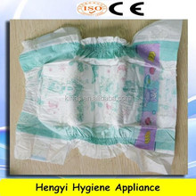disposable diapers baled diaper for baby wholesale