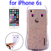 2015 New Products Cute TPU for iPhone 6s Case with Lanyard