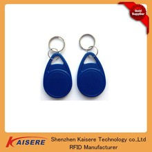 T5577 Key Fob From Experienced Gold Supplier With Low Cost And High Quality