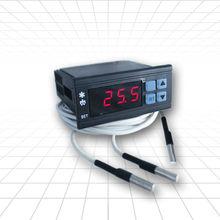C1204-B/controlador refrigeated