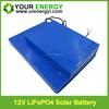 wholesale price recharge 12v 30Ah solar energy storage battery customised size lifepo4 battery pack for solar energy