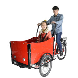 CE bakfiets front loading electric 3 wheel Danish electric cargo tricycle with cabin box