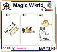 cute dogs cats ultra phone case