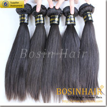 Bosin hair Natural Colour 12inch Indian hair remy straight