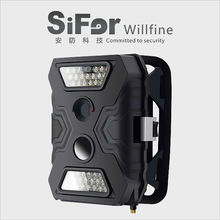 infrared hunting camera, 12 Megapixel 720P video, from Real Manufacturer with 9 years experiences