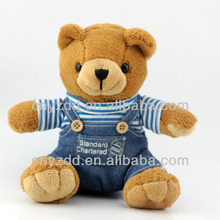 Plush Teddy Bear with T-Shirt and Overall/Custom Stuffed Teddy Bear/Custom Teddy Bear