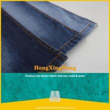 NO.696 lab dips blue blue cotton poly spandex denim fabric dark blue grey denim twill denim fabric