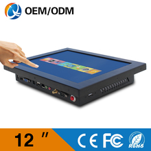 latest computer models 12 inch industrial touch screen all in one pc
