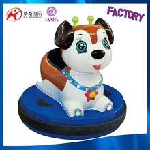 High quality puppy dog shape mini electronic bumper car for wholesale