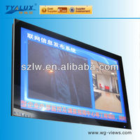 Wall mounting 46 inch elevator lcd advertising player