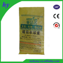 China recycled PP woven fertilizer bags with PE liner