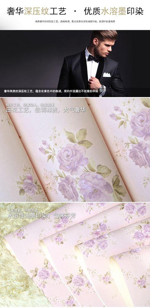t 소박한 식당 홀 환영 장미 꽃 벽지 PVC 벽지 포장 분홍색 라일락 ...
