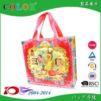 Customized Laminated PP Woven Shopping Bag