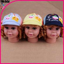 High quality baby children's baseball cap, fashion leisure cartoon sunshade wind hat