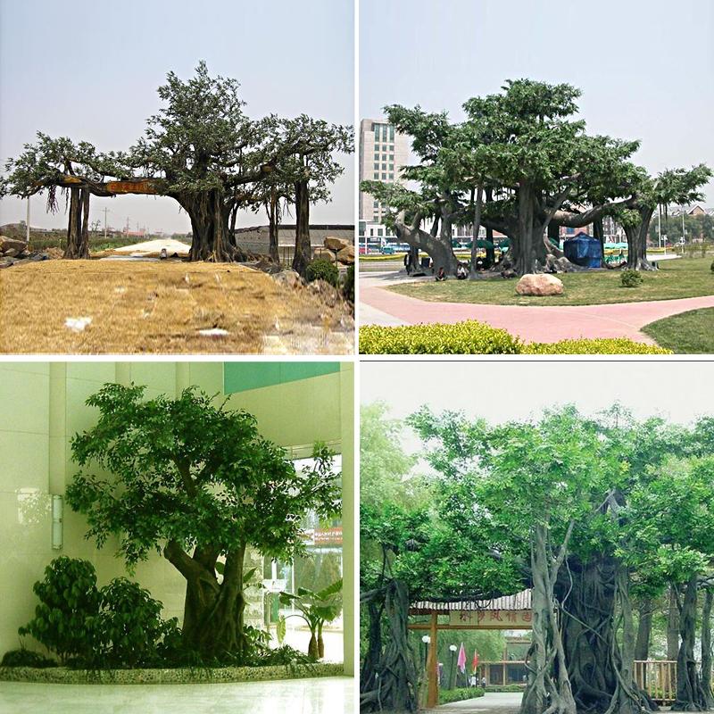 artificial banyan tree.jpg