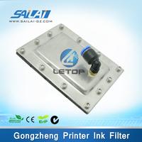 Hot sales!!! original gongzheng printer ink filter for spectra polaris 512 head