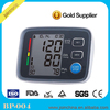 CE Approved free analyzer software wrist watch blood pressure monitor factory directly,Pediatric Manual Home blood pressure cuff