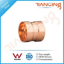 T502 Factory price pipe fitting copper straight coupling