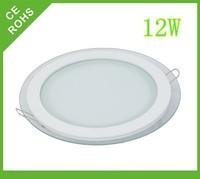 dimmable glass led round led panel light 12watt day white 4000K