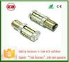 Trade Assurance led car light 5730 1156 BA15S / 1157 BAY15D Auto Reverse Backup Led Lights,car light