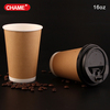 printed hot coffee paper cups/disposable single wall paper cups/coffee to go paper cups