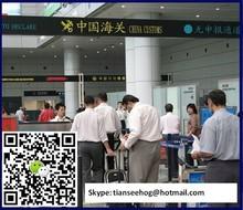 shanghai customs house