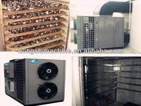 HS-LY7 dog food dryer