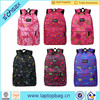 Hot Sale Backpack Oxford Leisure Fashion Large Capacity Student School Bag