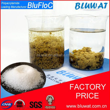 100% product quality protection anionic polyacrylamide pam