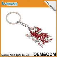 OEM Custom shaped promotional ring key chain