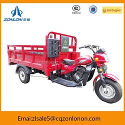 China Suzuki Three Wheel Motorcycle For Cargo Loading And Shipping