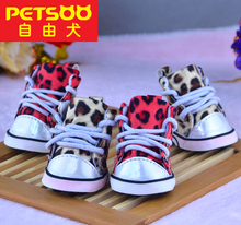 Leopard Print Waterproof PU Leather Small Dog Shoes Winter Wholesale[PDS-002]