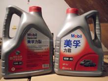 Mobil Diesel engine oil